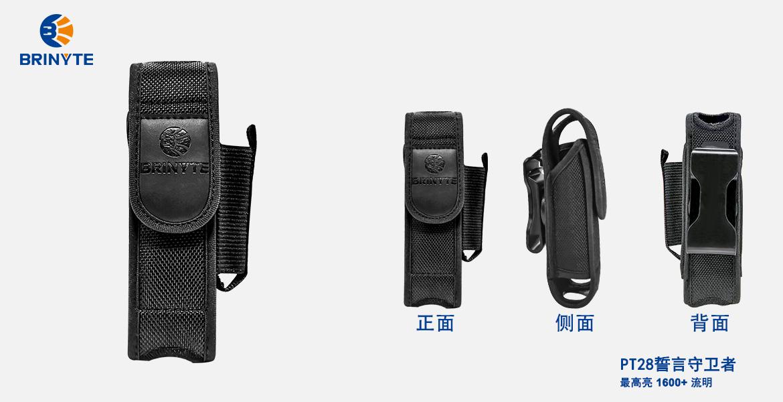 TCG彩票战术手电筒 (9).jpg