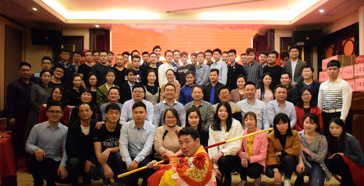 Brinyte Family's Annual Party 2019